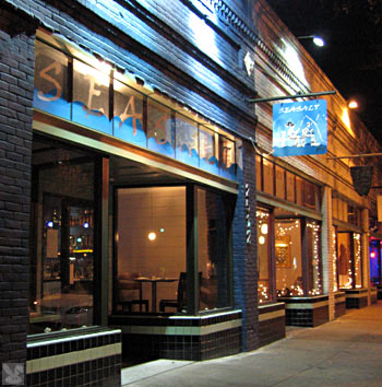 Sea Salt - Restaurant - 2512 San Pablo Ave, Berkeley, CA, United States